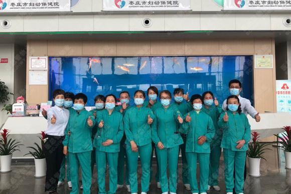 枣庄市妇幼保健院驻场保洁团队